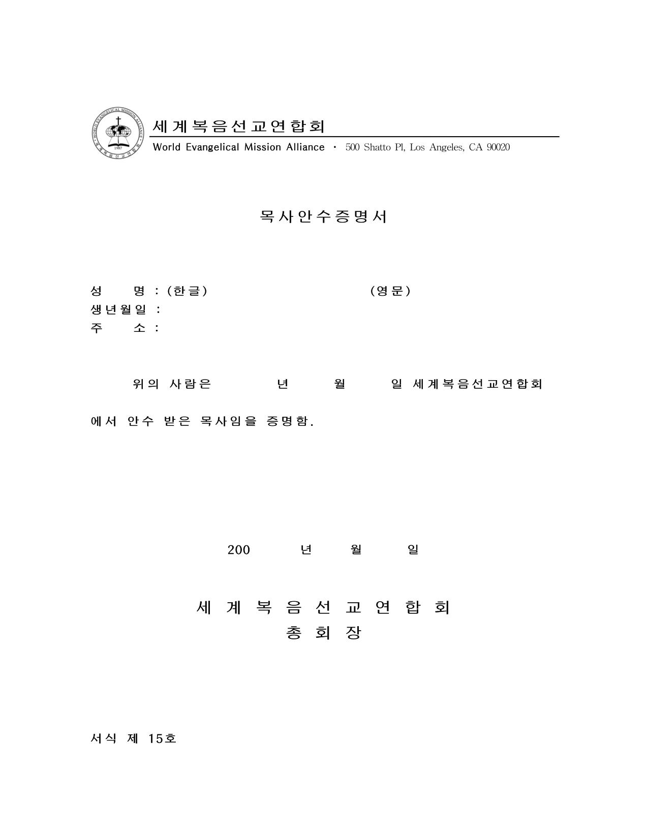 form17.jpg