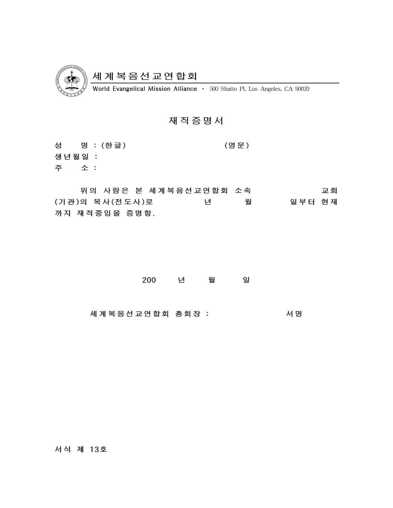 form14.jpg