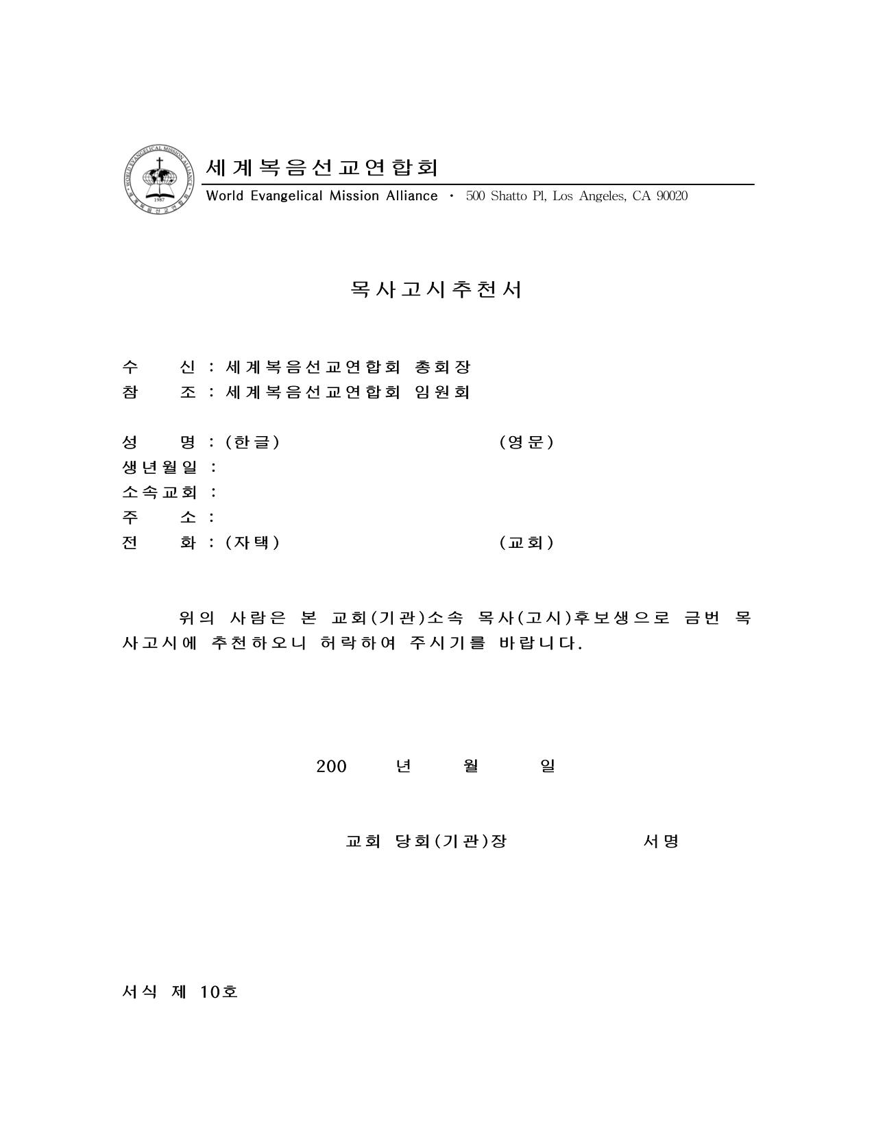 form11.jpg