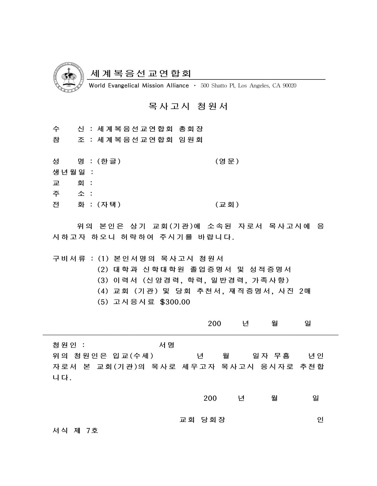 form08.jpg