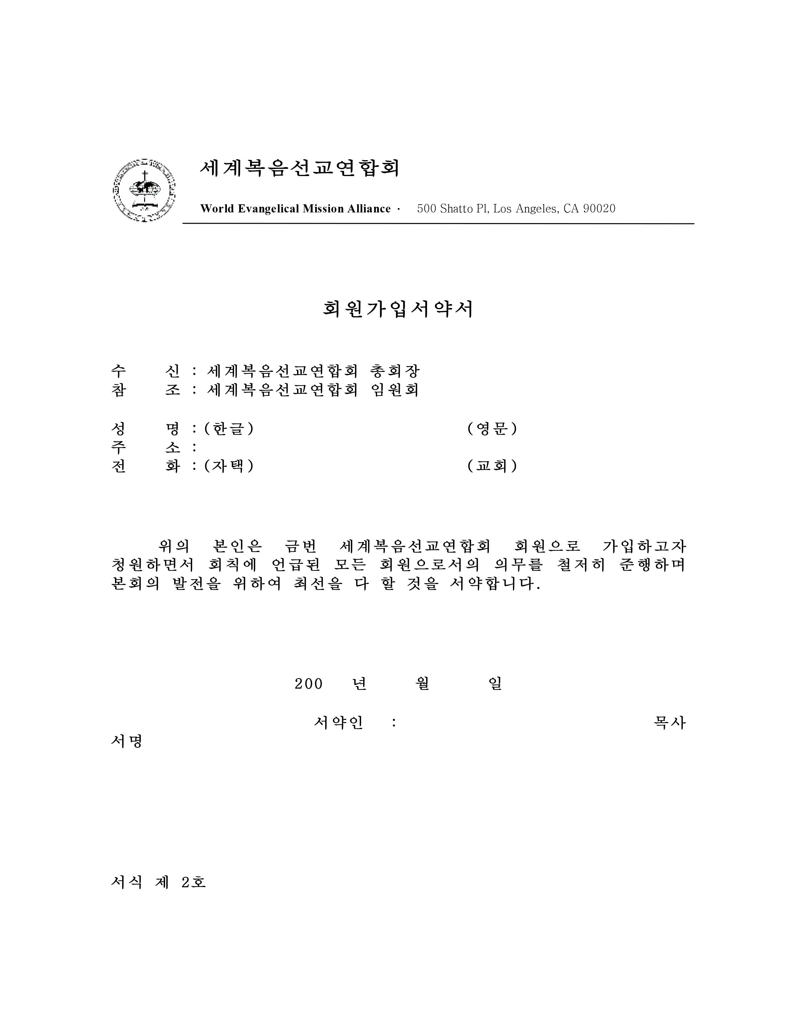 form02.jpg