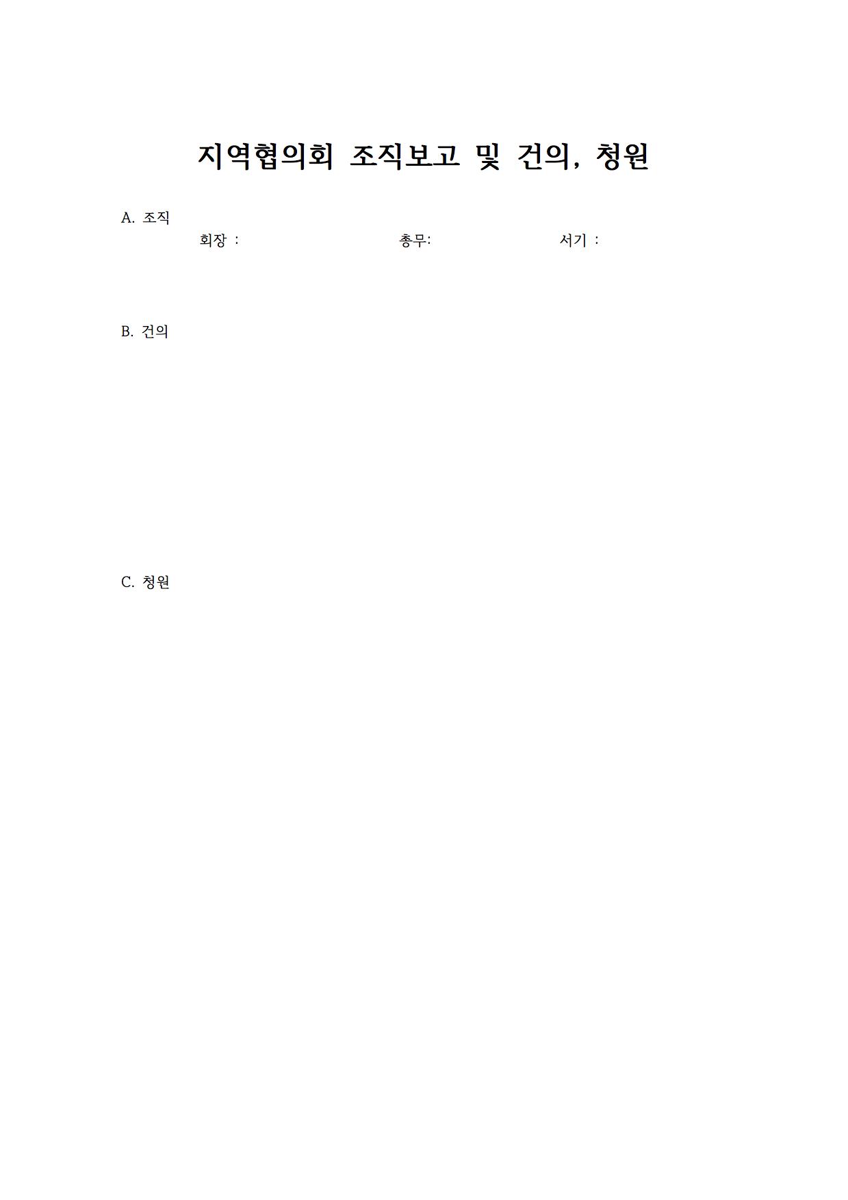 form18.jpg